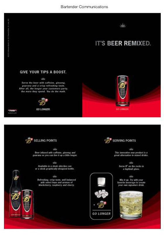 Budweiser: Remixed
